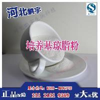 生产厂家培养基琼脂粉。