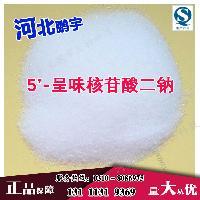 生产厂家5'-呈味核苷酸二钠。