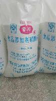内蒙古食品添加剂碳酸氢钠小苏打