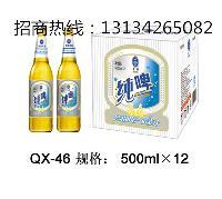大瓶啤酒/厂家供应全国价格实惠