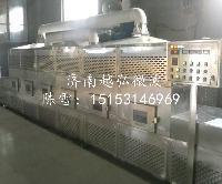 安徽亳州康美中药城专用,越弘微波低温药材干燥机