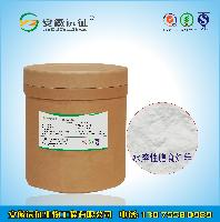 浙江食品级 菊粉 水溶性膳食纤维厂家