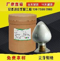远征 麦芽糊精 25kg/袋装