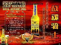 夜场啤酒白瓶啤酒绿瓶啤酒棕色瓶小瓶夜场啤酒招商啤酒代理