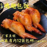 高益 鸡翅包饭160克/1.6KG*8包