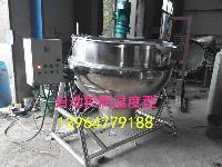 电加热夹层锅 带搅拌夹层锅 酱料炒锅 辣椒酱炒锅
