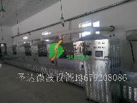 全自动玫瑰茄烘干机,高产量洛神花干燥机,厂家供应带安装