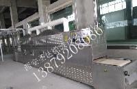 西安厂家供应连续式中药材干燥机*