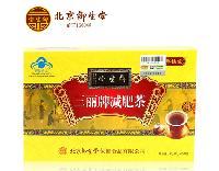 御生堂三丽减肥茶价格是多少 配方(唯一授权)