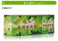 柔迪牌减肥茶是什么药 主要成份有什么(国家专利)