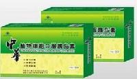 中华植物细胞口服胰岛素一盒多少钱 几盒一个疗程(买前必看)