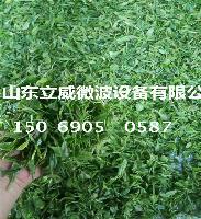 节能环保型大型黄茶杀青烘干机