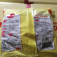 剑石牌 无铝 油条 复合膨松剂 250克*20袋快速型5公斤/箱