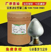 马铃薯变性淀粉 1000g/包装