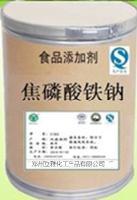 焦磷酸铁钠