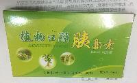 植物口服胰岛素