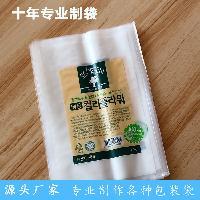 山东厂家定做PE平口袋 PE食品塑料袋 透明食品包装袋