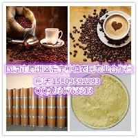 咖啡酸 二羟基肉桂酸 98% 保湿天然原料