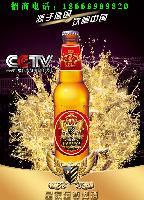 啤酒厂家招绵竹地区代理商