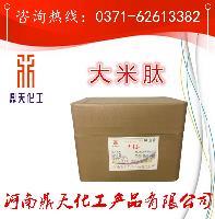 大米肽 生产厂家