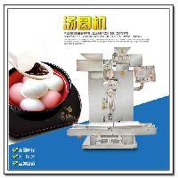 VFD-4000型汤圆自动成型排盘一体机多少钱