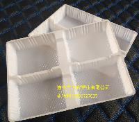 吸塑月饼饼干内托糖果塑料托盘一次性水果蔬菜蛋糕点托盘药托包装