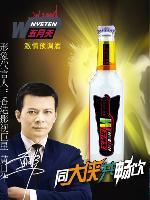 水蜜桃味预调酒