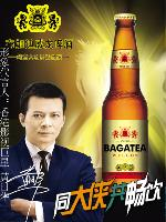 布加迪威龙啤酒  330ml白标啤酒