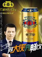 啤酒招商加盟 首选东方猎人啤酒