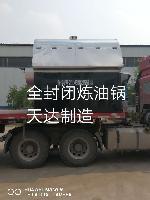 动物油卧式搅拌炼油锅设备