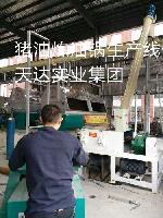 天达机械环保型羊油炼油锅设备