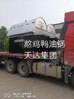 了解新型猪油炼油锅设备吗