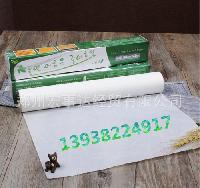 食品级环保烤肉纸生产厂家