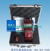 感應紙張水分測定儀接觸式