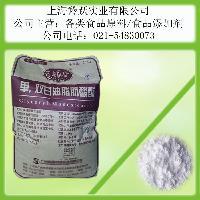 供应单甘酯 广州美晨银谷 单双甘油脂肪酸酯 单甘脂 食品级乳化剂