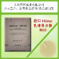供应 乳清蛋白WPC80 进口美国 HILMAR 食品级乳清粉