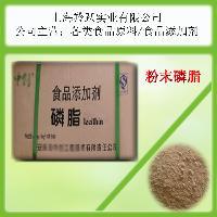 供应磷脂 食品级粉末磷脂 含量≥96% 食品添加剂