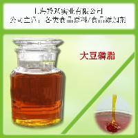 供应亲水性大豆磷脂 国产 改性大豆磷脂 食品级乳化剂 液体磷脂