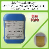 供应 聚甘油蓖麻醇酯 进口马来西亚 凯瑞 KERRY 食品级PGPR