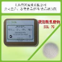 供应硬脂酰乳酸钠SSL 马来西亚进口FUTURA 食品乳化剂 食品级