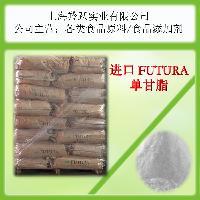 供应 单甘酯 马来西亚进口 FUTURA 单甘脂 单双甘油酯食品级