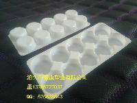 10ml10支冻干粉针立式塑料托盘吸塑药品包装口服液水针剂药栓剂
