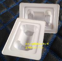 15ml1支冻干粉针剂塑料内托盘食品药品吸塑包装水针剂托安瓶托盒