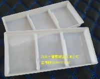 片剂胶囊PVC吸塑包装颗粒冲剂托盘塑料内托保健药品包装电子元件