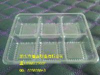 颗料冲剂塑料托盘化妆品食品药品PVC吸塑冻干粉针剂安瓶托盘