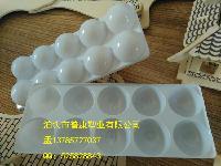 10只药丸托盘药托药品包装PVC吸塑水针剂塑料托盘粉针剂口服液托