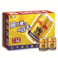 红牛功能饮料批发、新包装红牛价格 250ml*24