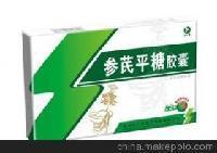 苦瓜参芪平糖胶囊哪里卖