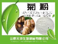 菊粉 厂家直销纯天然菊粉食品级 美容养颜降糖改善便秘