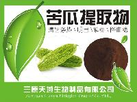植物提取物厂家 供应苦瓜提取物 苦瓜甙含量10% 排毒 清热祛暑